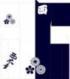nishidaiko_small