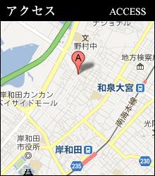 祭専門店 千野屋 アクセスマップ